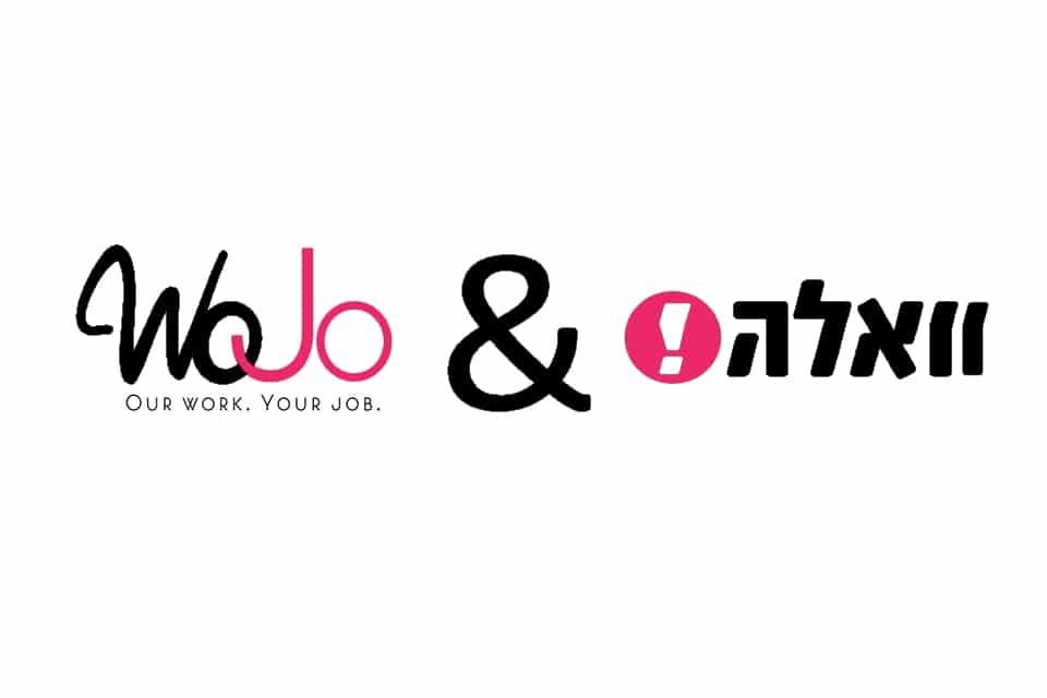 שיתוף פעולה בין וואלה לWOJO השמה לחברות הייטק